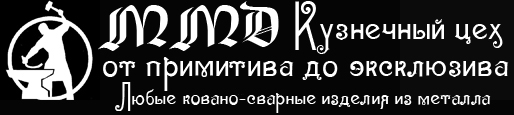 Кузнечный цех ММД